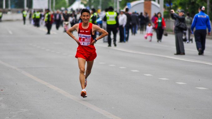 Maratona San Valentino